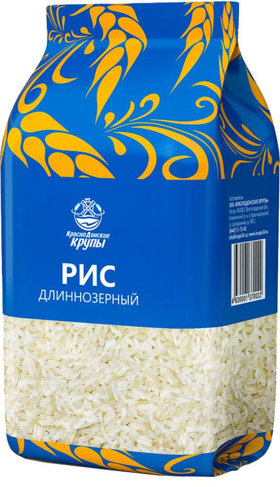 Краснодонские крупы рис длиннозерный, 800 г4630001370022Рис - это высокая питательность и сочетаемость с другими ингредиентами блюд - мясом, птицей, рыбой, морепродуктами и овощами. Рис очень полезен для организма человека, он не только восполняет энергозатраты, но и служит важным источником белков, углеводов и минералов, и при этом содержит мало жиров. При варке длиннозерный рис увеличивается лишь в длину и абсолютно не слипается. По этой причине длиннозерный рис идеально подходит в качестве гарнира к рыбе или мясу.