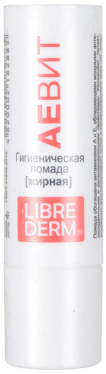 Librederm Гигиеническая губная помада Аевит, жирная, 4 г7450Гигиеническая губная помада Аевит увлажняет и питает. Мгновенно восстанавливает сухую и потрескавшуюся кожу губ. Защищает от шелушения и обветривания. Нежная тающая текстура обеспечивает равномерное нанесение и придает губам блеск. Рекомендована для интенсивного восстановления. Товар сертифицирован.
