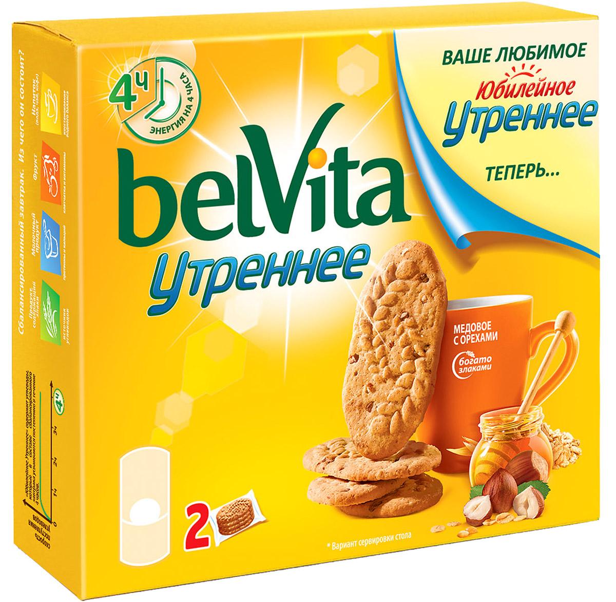 Юбилейное Печенье с фундуком и медом