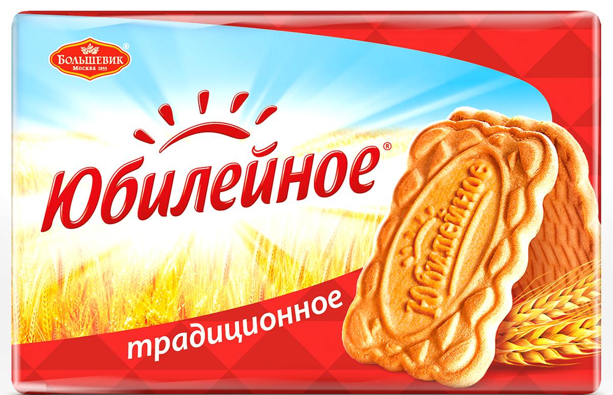 Юбилейное Печенье традиционное, 134 г