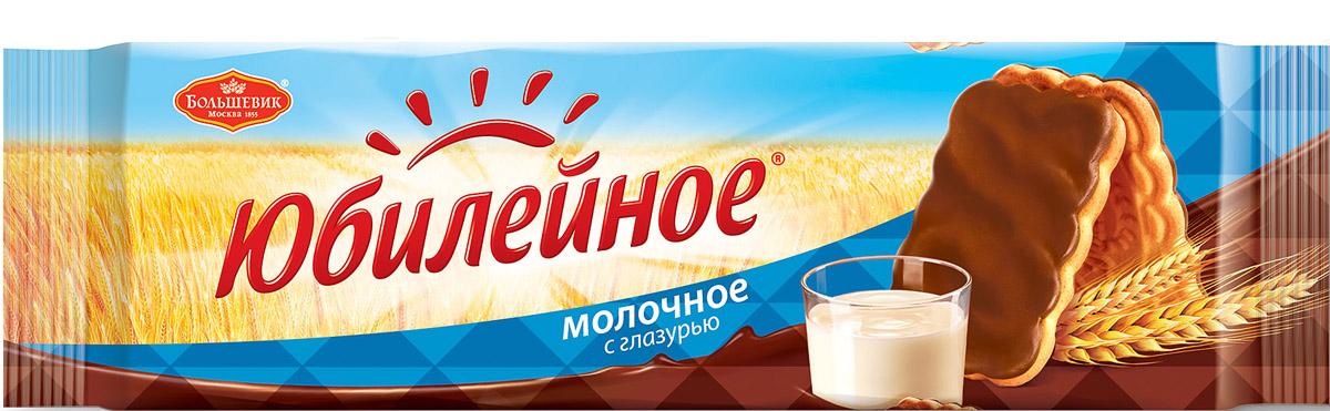 Юбилейное Печенье молочное с глазурью, 116 г