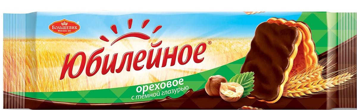Юбилейное Печенье ореховое с темной глазурью, 116 г4014144Юбилейное - торговая марка сахарного печенья, выпускаемого в России с 1913 года. Любимый вкус, знакомый с детства. Оберегая традиции марки Юбилейное, Kraft Foods удалось сохранить и преумножить все лучшее, что заключает в себе этот бренд: печенье содержит натуральные ингредиенты, сохранило высокие стандарты качества и по праву называется лучшим от природы. Для того, чтобы полностью отвечать веяниям времени, в 2015 году была разработана новая более современная упаковка продукта, а также запущена новая коммуникация Юбилейное - твой уголок природы в городе. В результате Юбилейное - все та же самая любимая марка печенья, как и 100 лет назад, которую знают почти 100% населения России. Уважаемые клиенты! Обращаем ваше внимание, что полный перечень состава продукта представлен на дополнительном изображении.