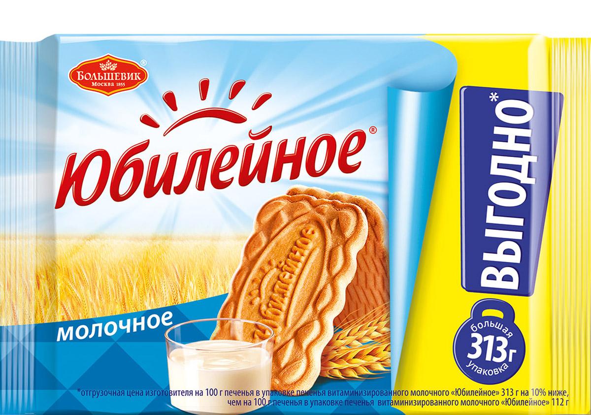 Юбилейное печенье молочное, 313 г