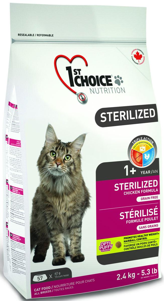 Корм сухой 1st Choice Sterilized, для кошек, курица с бататом, 2,4 кг102.1.2812st Choice Формула для стерилизованных взрослых кошек на основе курицы без зерна. Стерилизация у кошек меняет многое. Животное больше не способно к размножению, поэтому возникают гормональные, физиологические и даже эмоциональные изменения, с которыми надо помочь ему справиться. Использование специальной диеты для стерилизованных кошек может эффективно и быстро помочь животному преодолеть эти проблемы после операции. Здоровый вес: L-карнитин и экстракт подсолнечного масла (C.L.A.) помогут сохранить здоровый вес на долгие годы. Протеин+: большой процент свежего куриного мяса гарантирует вашей кошке поддержание мышечной массы без прибавления лишнего веса. Без зерна: беззерновая формула способствует улучшению функции кишечника. Здоровье мочеполовой системы: низкий уровень магния снижает формирование кристаллов в мочевом пузыре.