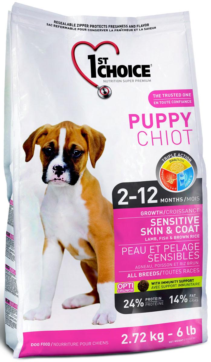 Корм сухой 1st Choice, для щенков с чувствительной кожей и для шерсти, ягненок с рыбой и рисом, 2,7 кг102.309