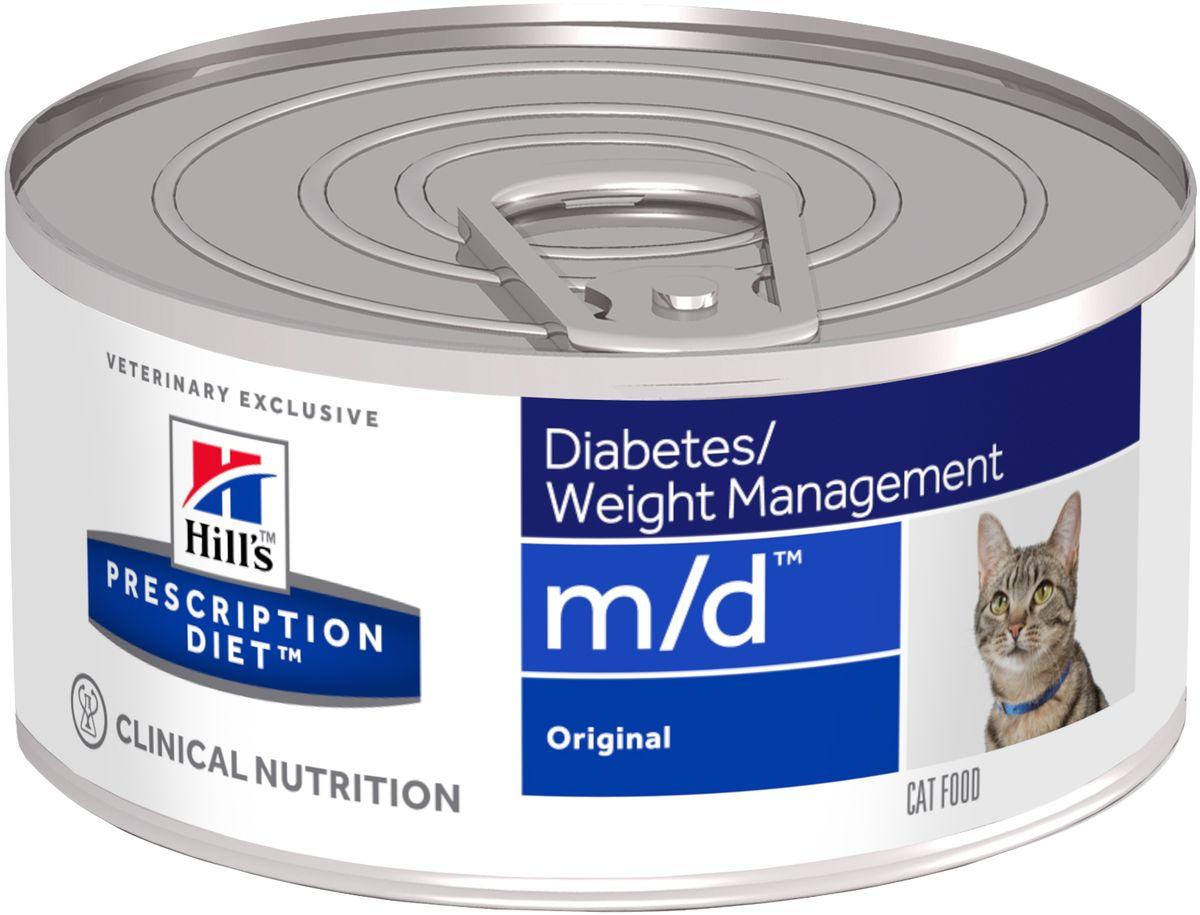 Консервы для кошек Hills M/D, диетические, для лечения сахарного диабета и ожирения, фарш с печенью, 156 г4281Сбалансированный лечебный корм для кошек Hills M/D содержит специальную формулу, позволяющую вашей кошке сбросить лишний вес, а также поддерживать уровень инсулина в крови в норме для предотвращения развития диабета. Почти 50% всех кошек в мире страдают от избыточного веса. Даже небольшое превышение нормы может привести к серьезным проблемам со здоровьем животного. Избыточный вес сокращает время, проводимое за игрой, влияет на подвижность кошки и на ее общее состояние здоровья. Среди факторов, способствующих набору лишнего веса, можно выделить возраст, недостаток подвижности и перекармливание. Во многих коммерческих кормах содержится много соли и жира, улучшающих вкусовые качества корма, но негативно влияющих на вес и здоровье кошки. Наравне с частыми физическими нагрузками, выбор подходящего корма играет важную роль в поддержании нормального веса животного. Ключевые преимущества корма: - пониженное содержание...