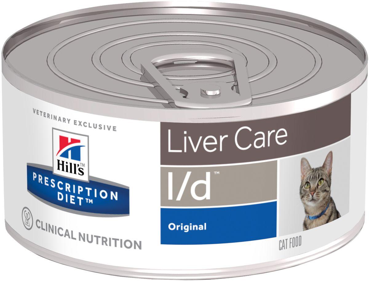 Консервы для кошек Hills L/D, диетические, для лечения заболеваний печени, 156 г6311Сбалансированный лечебный корм Hills L/D специально разработан для диетотерапии кошек с заболеваниями или снижением функций печени. Рекомендуется: - при заболеваниях печени; - при печеночной энцефалопатии; - при гепатолипидозе (с энцефалопатией, или первичной патологией печени); - при заболеваниях сердца ранней стадии. Состав: cвиная печень, мука из кукурузного глютена, рисовая мука, паста, растительное масло, соевая мука, животный жир, сухое цельное яйцо, клетчатка сои, гидролизат белка, рыбий жир, дикальция фосфат, целлюлоза, калия хлорид, L-лизина гидрохлорид, кальция сульфат, L-аргинин, таурин, йодированная соль, кальция карбонат, DL-метионин, добавлен L-карнитин, витамины и микроэлементы. Среднее содержание нутриентов в рационе: протеины 7,9%, жиры 5,8%, углеводы 9,4%, клетчатка (общая) 0,4%, влага 75%, кальций 0,22%, фосфор 0,17%, натрий 0,05%, калий 0,23%, магний 0,02%, цинк 84 мг/кг,...