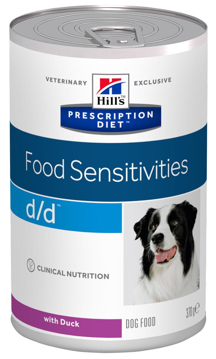 Консервы для собак Hills D/D, диетические, для лечения пищевых аллергий, с уткой, 370 г8003Консервы Hills D/D - полноценный диетический рацион для собак, склонных в пищевым аллергическим реакциям, или с непереносимостью компонентов пищи. Поддерживает здоровье кожи при дерматитах и чрезмерной потери шерсти. Содержит специально подобранные источники протеинов, углеводов и высокий уровень полиненасыщенных жирных кислот. Ключевые преимущества: - Помогает снизить признаки негативной реакции на пищу и поддержать функцию кожи благодаря правильному соотношению натуральных Омега-3 жирных кислот в рационе. - Утка редко используется в кормах для собак, поэтому риск возникновения аллергии на белок снижен. - Помогает нейтрализовать действие свободных радикалов за счет высокого содержания антиоксидантов. Рекомендации по кормлению: рекомендуемая продолжительность диетотерапии при пищевой аллергии и непереносимости компонентов пищи - 3-8 недель, при дерматитах и чрезмерной потери шерсти - до 2 месяцев при ...