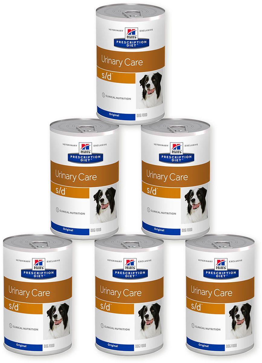 Консервы для собак Hills S/D, диетические, для лечения мочекаменной болезни, 350 г х 6 шт8015Консервы для собак Hills S/D - полноценный диетический рацион для растворения струвитных уролитов у собак. Обладает закисляющими мочу. Содержит пониженный уровень магния и оптимальный уровень протеинов высокой биологической ценности. Подобные заболевания часто вызваны образованием кристаллов и камней в мочевом тракте, что вызывает дискомфорт, кровь в моче или закупорку мочевыводящих путей, что угрожает жизни животного. У собак чаще образуются струвитные уролиты. Корм создан ветеринарными специалистами для растворения струвитных уролитов у вашей собаки. Струвиты образуются в моче, насыщенной протеинами, кальцием, фосфором и магнием при соответствующем рН мочи. Рекомендации по кормлению: Продолжительность диетотерапии 5-12 недель. Состав: Кукурузный крахмал, животный жир, сухое цельное яйцо, свиная печень, сахароза, целлюлоза, йодированная соль, растительное масло, калия хлорид, кальция карбонат, DL-метионин, таурин, витамины и микроэлементы. ...