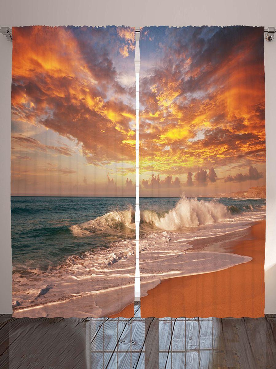 Комплект фотоштор Magic Lady Золотые облака, на ленте, высота 265 см. шсг_10259шсг_10259Компания Сэмболь изготавливает шторы из высококачественного сатена (полиэстер 100%). При изготовлении используются специальные гипоаллергенные чернила для прямой печати по ткани, безопасные для человека и животных. Экологичность продукции Magic lady и безопасность для окружающей среды подтверждены сертификатом Oeko-Tex Standard 100. Крепление: крючки для крепления на шторной ленте (50 шт). Возможно крепление на трубу. Внимание! При нанесении сублимационной печати на ткань технологическим методом при температуре 240°С, возможно отклонение полученных размеров (указанных на этикетке и сайте) от стандартных на + - 3-5 см. Производитель старается максимально точно передать цвета изделия на фотографиях, однако искажения неизбежны и фактический цвет изделия может отличаться от воспринимаемого по фото. Обратите внимание! Шторы изготовлены из полиэстра сатенового переплетения, а не из сатина (хлопок). Размер одного полотна шторы: 145х265 см. В комплекте 2...