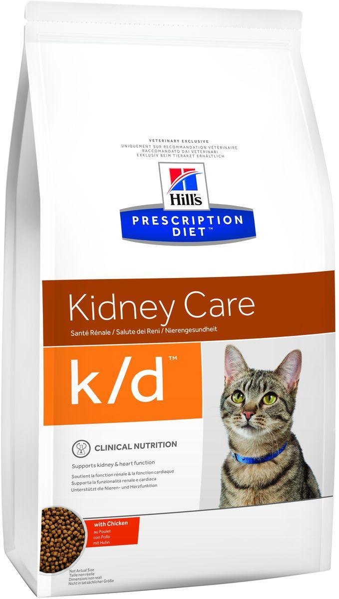 Корм сухой для кошек Hills K/D, диетический, для лечения заболеваний почек, с курицей, 400 г5484/11162_новый дизайнСухой корм для кошек Hills K/D - полноценный диетический рацион для кошек для поддержания функции почек при почечной недостаточности. Содержит пониженный уровень фосфора и оптимальный уровень протеинов высокой биологической ценности. Подтверждено клинически - рацион с пониженным содержанием белка и фосфора уменьшает проявление клинических признаков заболеваний почек, увеличивает продолжительность и улучшает качество жизни кошки. - Превосходный вкус понравится вашей кошке. - Супер антиоксидантная формула помогает сохранить здоровье почек. Рекомендации по кормлению: Монодиета. Не требует дополнений. Суточную норму можно разделить на 2 и более кормлений в день. Рекомендуемая продолжительность диетотерапии: до 6 месяцев (от 2 до 4 недель в случае временной почечной недостаточности). Обеспечьте питомца постоянным свободным доступом к свежей воде. Состав: злаки, экстракты растительного белка, масла и жиры, мясо и производные животного...