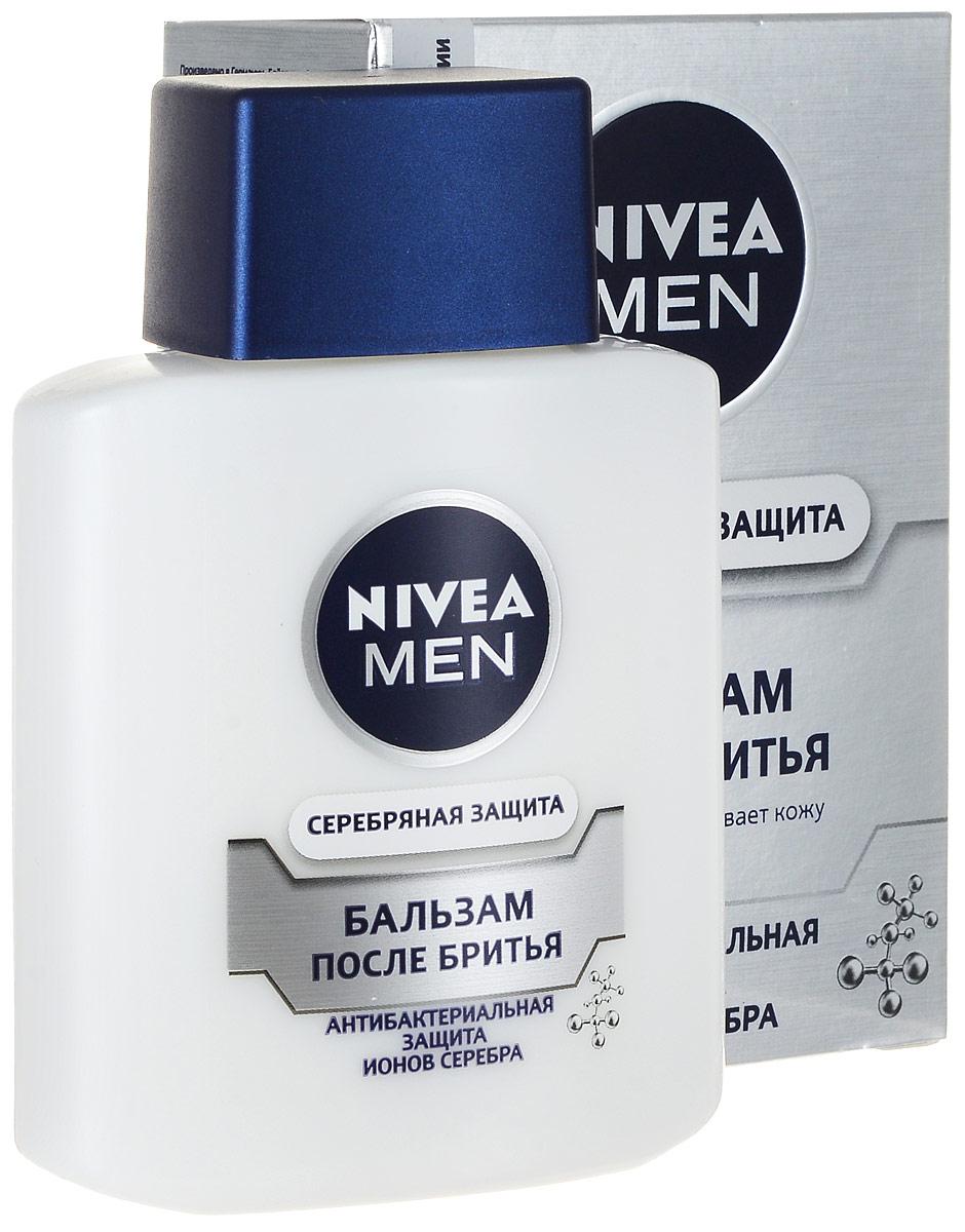 NIVEA Бальзам после бритья Серебряная Защита 100 мл1004558Бальзам после бритья Nivea for Men Серебряная защита для мужчин, которым необходим заряд свежести и снятие раздражения после бритья. Легкая, эффективная формула с ионами серебра, экстрактом ромашки и провитамином B5: мгновенно охлаждает и тонизирует кожу; снимает раздражение и защищает кожу от воспаления; поддерживает естественные защитные функции кожи и ускоряет ее регенерацию. Товар сертифицирован.