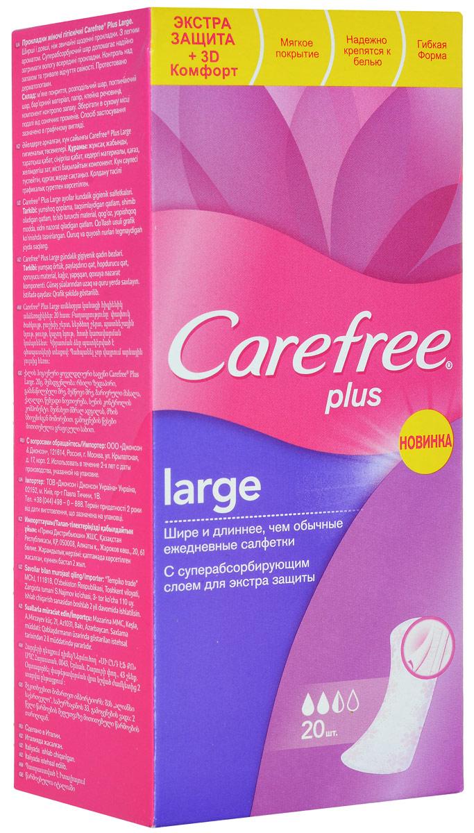 "Carefree Plus Ежедневные прокладки ""Large"", 20 шт 30984/80776"