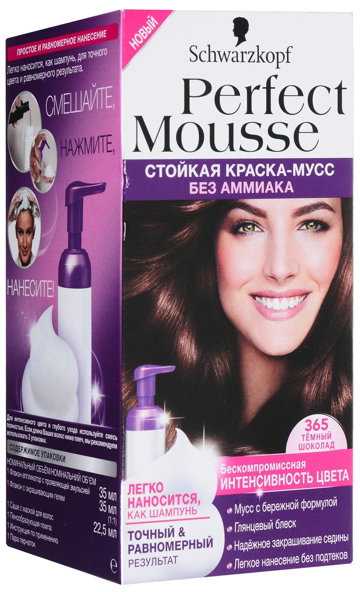 Perfect Mousse Стойкая краска-мусс оттенок 365 Темный шоколад, 35 мл935351065ПРИДАЙТЕ ВОЛОСАМ ИНТЕНСИВНЫЙ ГЛЯНЦЕВЫЙ БЛЕСК! 100% стойкости, 0% аммиака. Хотите окрасить волосы без лишних усилий? Попробуйте самый простой способ! Легкое дозирование и равномерное нанесение без подтеков благодаря удобному флакону-аппликатору и насыщенной текстуре мусса. С Perfect Mousse добиться идеального цвета невероятно легко!