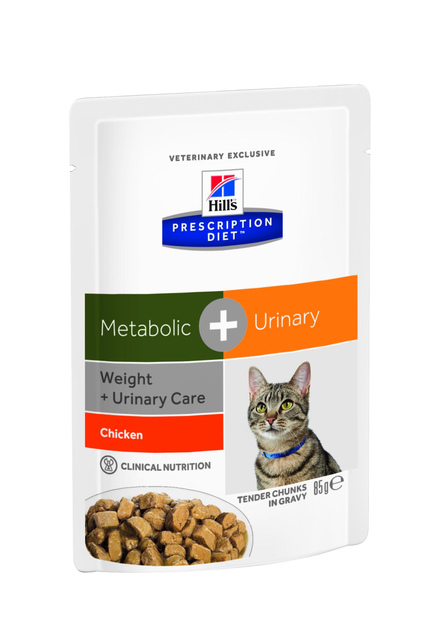 Консервы для кошек Hills Metabolic + Urinary, для коррекции веса при урологических заболеваниях, с курицей, 85 г10048Консервы Hills Metabolic + Urinary - полноценный диетический рацион с клинически доказанной способностью уменьшать вероятность повторного проявления основных признаков заболеваний нижнего отдела мочевыводящих путей, и снижать вес на 11% за 60 дней. Ключевые преимущества - Комплекс нутриентов c клинически доказанной эффективностью в рационе Metabolic + Urinary учитывает индивидуальные энергетические потребности кошки, оптимизируя процесс сжигания жиров и влияя на эффективное использование калорий -Позволяет избежать повторного набора веса после прохождения программы по снижению веса - Клинически доказано: эффективно растворяет струвиты - Помогает вашей кошке оставаться сытой и удовлетворенной между кормлениями - Превосходный вкус, который понравится любой кошке. Рационы Hills Prescription Diet клинически протестированы, разработаны для поддержания и коррекции состояния у животных, имеющих проблемы со здоровьем при сохранении...