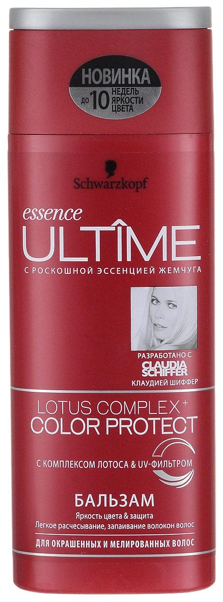 Essence Ultime Бальзам Diamond Color, для окрашенных и мелированных волос, 250 мл9263023Бальзам Essence Ultime Diamond Color предназначен для окрашенных и мелированных волос. Формула фиксирует цвет внутри для сохранения насыщенности и глубоко питает волосы. В 3 раза более легкое расчесывание, до 85% меньше ломкости и сечения. Бальзам содержит ценный Ultime-4-Комплекс: уникальную комбинацию из эссенции жемчуга, пантенола, улучшенного протеина и кератина. Побалуйте волосы роскошным уходом: откройте для себя секрет красоты от Клаудии Шиффер. Характеристики: Объем: 250 мл. Артикул: 1831552. Изготовитель: Германия. Товар сертифицирован.