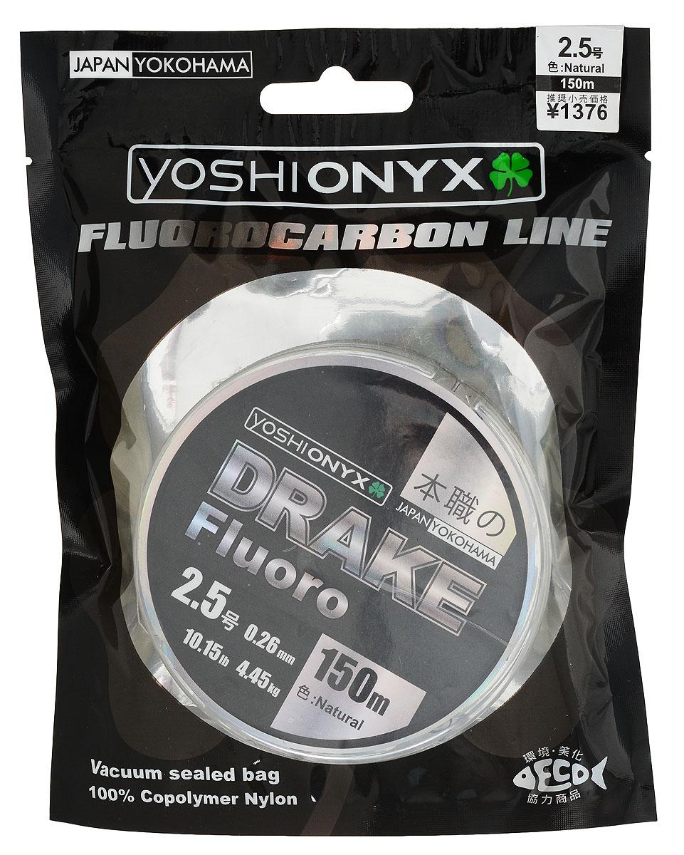 Леска Yoshi Onyx Drake Fluoro, цвет: прозрачный, 150 м, 0,26 мм, 4,45 кг89491Леска Yoshi Onyx Drake Fluoro - это полноценная флюорокарбоновая леска, предназначенная как для намотки на шпулю катушки, так и для монтажа разнообразных оснасток. Очень мягкая и скользкая флюорокарбоновая нить с невероятной легкостью проходит по кольцам удилища, что позволяет совершать исключительно дальние и точные забросы. Флюорокарбон обладает повышенной устойчивостью к истиранию, необычайно прочен, отличается малой растяжимостью, подходит для ловли крупной рыбы в сложных условиях. Идеален для использования на бейткастинговых (мультипликаторных) катушках в сочетании с крупными, упористыми приманками. Данная серия может применяться для ловли в самых сложных и суровых условиях, в местах с большим количеством коряжника, камней и ракушек. Леска имеет превосходную чувствительность, что крайне необходимо при ловле аккуратно клюющей рыбы. Флюорокарбон фактически не видим в водной среде, а обладая большим, чем вода, удельным весом, легко тонет, создавая потрясающий контакт с...