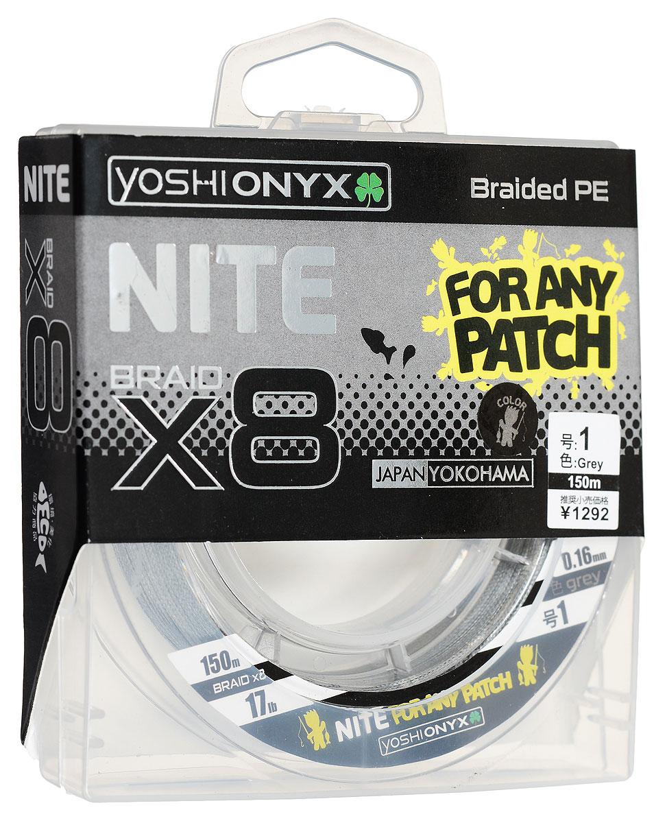 Леска плетеная Yoshi Onyx NITE Braid X8, цвет: серый, 150 м, 0,16 мм, 7,7 кг95442Плетеная особенным способом из 8 прядей, леска Yoshi Onyx NITE Braid X8, без сомнения, является невероятно крепкой, поразительно тонкой и при этом исключительно мягкой. При производстве использовались обработанные специальным составом нити, что позволило получить идеально круглый и изумительно скользкий шнур. Эта фантастически тонкая и чрезвычайно прочная плетенка как нельзя лучше подходит для выполнения дальних и точных забросов, а практически полное отсутствие растяжимости позволяет скомпоновать отзывчивую и чувствительную снасть. Леска изготовлена из высококачественного материала. Применение инновационного материала позволило добиться парадоксально высокой плотности плетения. Эта надежная плетенка не деформируется при нагрузке и практически не шумит в кольцах, длительно сохраняя круглое сечение.