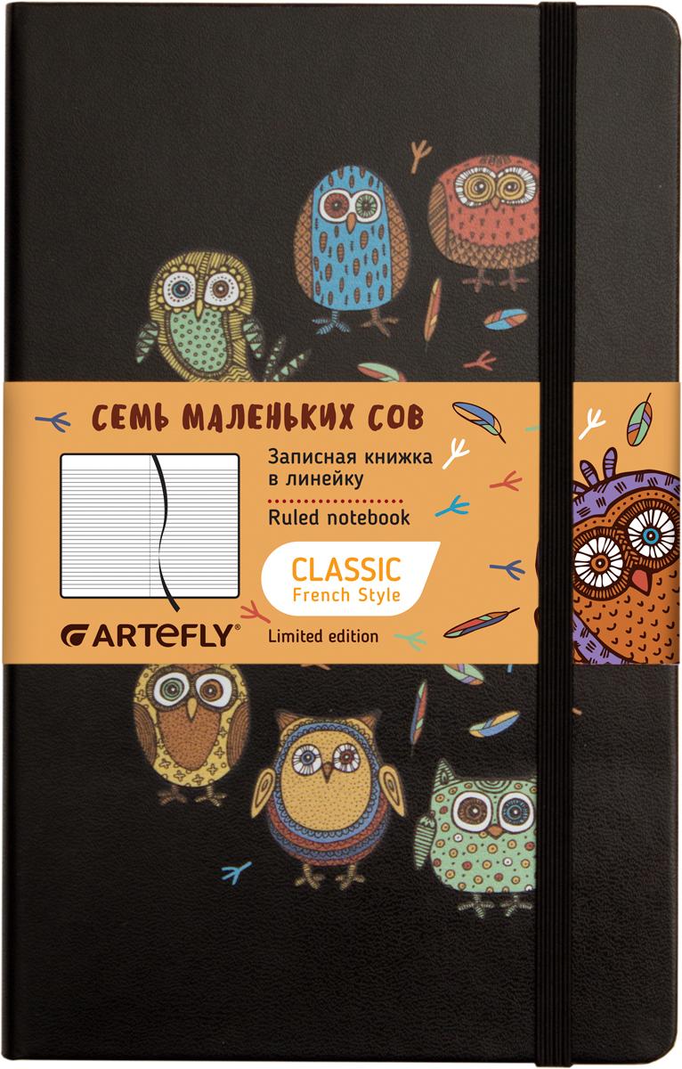 Artefly Записная книжка Семь маленьких сов 84 листа в линейкуAFNM-R7-SSOЗаписная книжка во французском стиле Artefly Семь маленьких сов будет всегда под рукой для записи нужной информации или важных мыслей. Внутренний блок состоит из 84 листов в линейку. Записная книжка имеет закругленные углы и кармашек на внутренней стороне обложки. Благодаря своему размеру книжка легко поместится в карман или небольшую сумку.