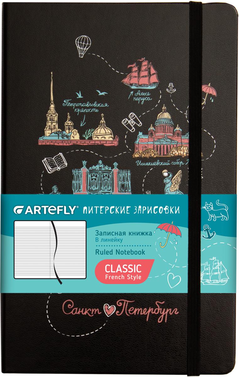 Artefly Записная книжка Питерские зарисовки 84 листа в линейкуAFNM-R7-PSЗаписная книжка во французском стиле Artefly Питерские зарисовки будет всегда под рукой для записи нужной информации или важных мыслей. Внутренний блок состоит из 84 листов в линейку. Записная книжка имеет закругленные углы и кармашек на внутренней стороне обложки. Благодаря своему размеру книжка легко поместится в карман или небольшую сумку.