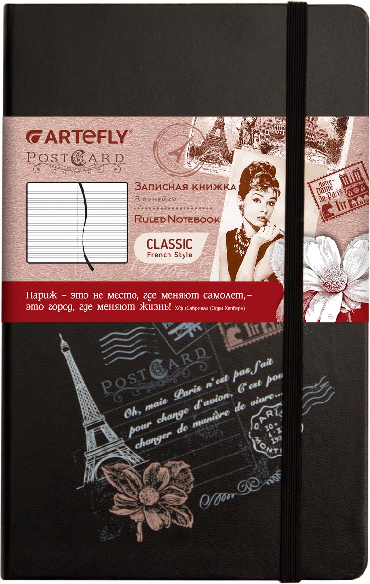 Artefly Записная книжка PostCard Paris 84 листа в линейкуAFNM-R7-PCPЗаписная книжка Artefly PostCard Paris будет всегда под рукой для записи нужной информации или важных мыслей. Внутренний блок состоит из 84 листов в линейку. Записная книжка имеет закругленные углы и кармашек на внутренней стороне обложки. Благодаря своему размеру книжка легко поместится в карман или небольшую сумку.
