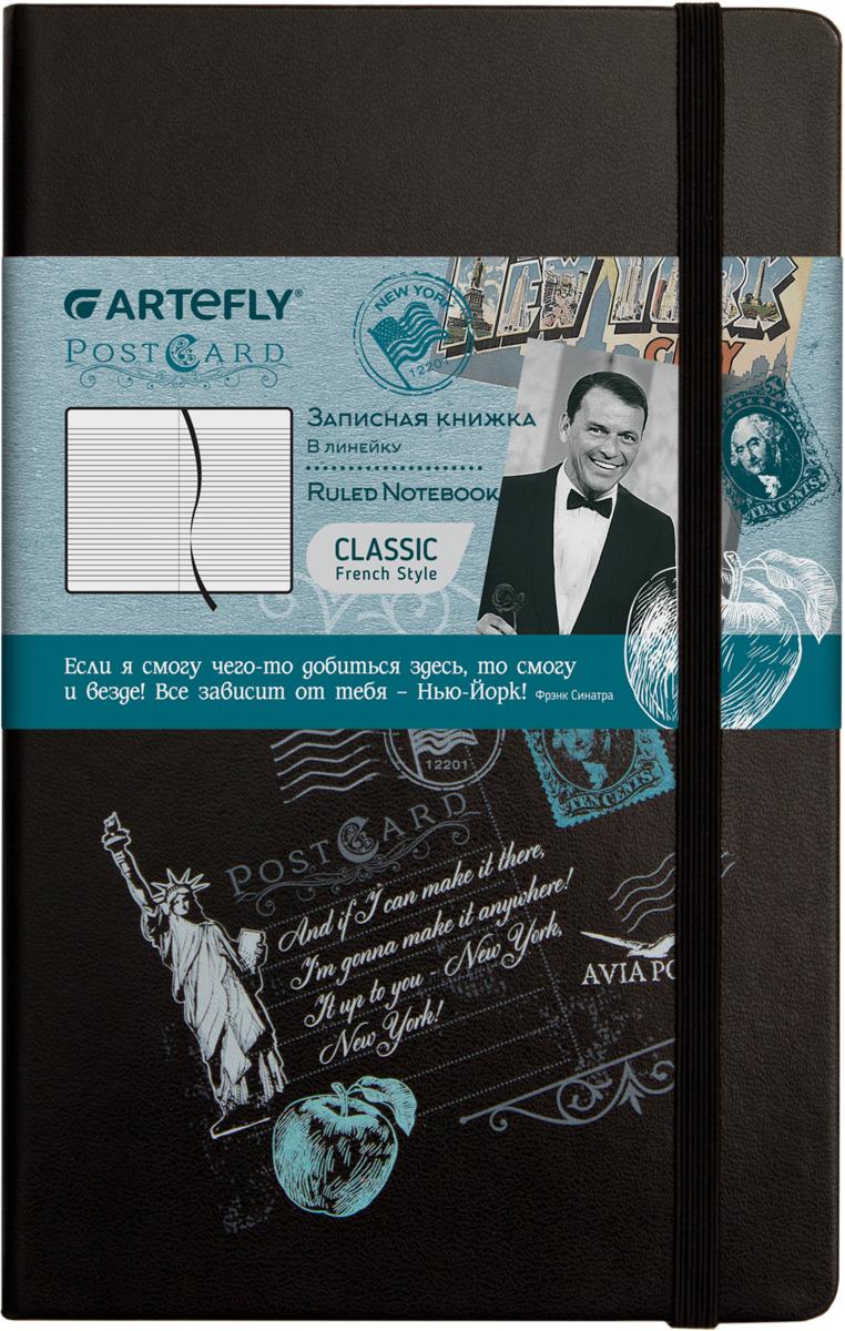 Artefly Записная книжка PostCard New York 84 листа в линейкуAFNM-R7-PCNYЗаписная книжка во французском стиле Artefly PostCard New York будет всегда под рукой для записи нужной информации или важных мыслей. Внутренний блок состоит из 84 листов в линейку. Записная книжка имеет закругленные углы и кармашек на внутренней стороне обложки. Благодаря своему размеру книжка легко поместится в карман или небольшую сумку.