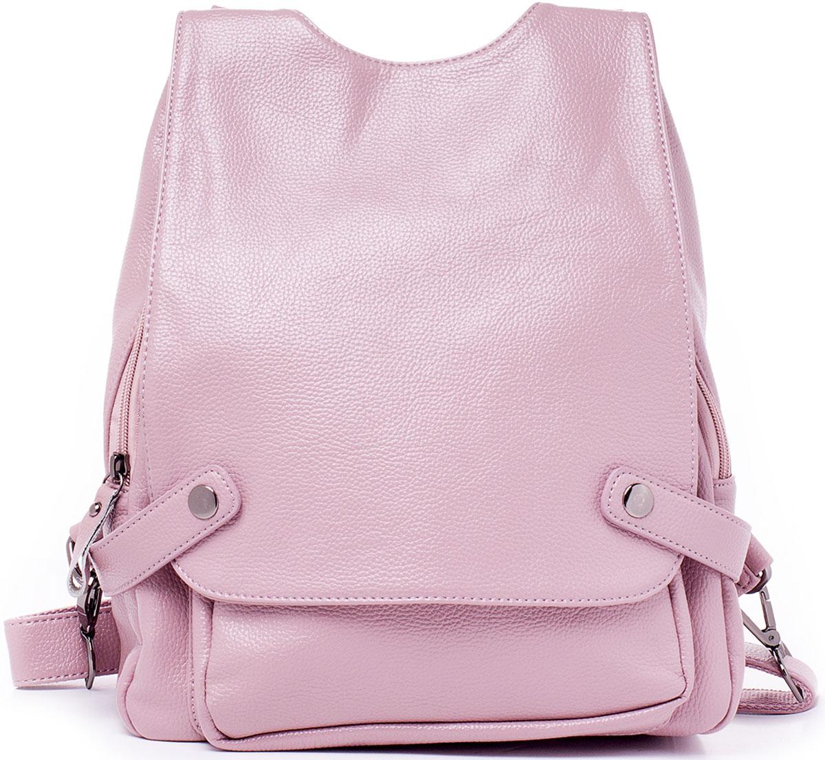Рюкзак женский Baggini, цвет: розовый. 29850/6329850/63Многофункциональный рюкзак-трансформер Baggini обрадует вас своей практичностью и уникальностью. Рюкзак имеет две отстежные регулируемые наплечные лямки и одну отстежную ручку, все пристегивается и отстегивается на удобных карабинах. Благодаря этому, по вашему желанию, рюкзак может превращаться в сумку. Все передние карманы и отделения рюкзака надежно защищены от нежелательного проникновения большой пристегивающейся на кнопки крышкой. Под крышкой находится один вместительный накладной наружный карман на магнитной кнопке и главное отделение на застежке-молнии. Внутри отделения имеются два накладных кармашка для телефона или мелочей, один прорезной карман на застежке-молнии, карман-разделитель, так же на молнии, и накладной карман за ним. Снаружи рюкзака так же имеется один вертикальный прорезной карман на застежке-молнии, он находится на спинке изделия. Изделие исполнено из высококачественной экокожи. Обе отстежные лямки и ручка прилагаются.