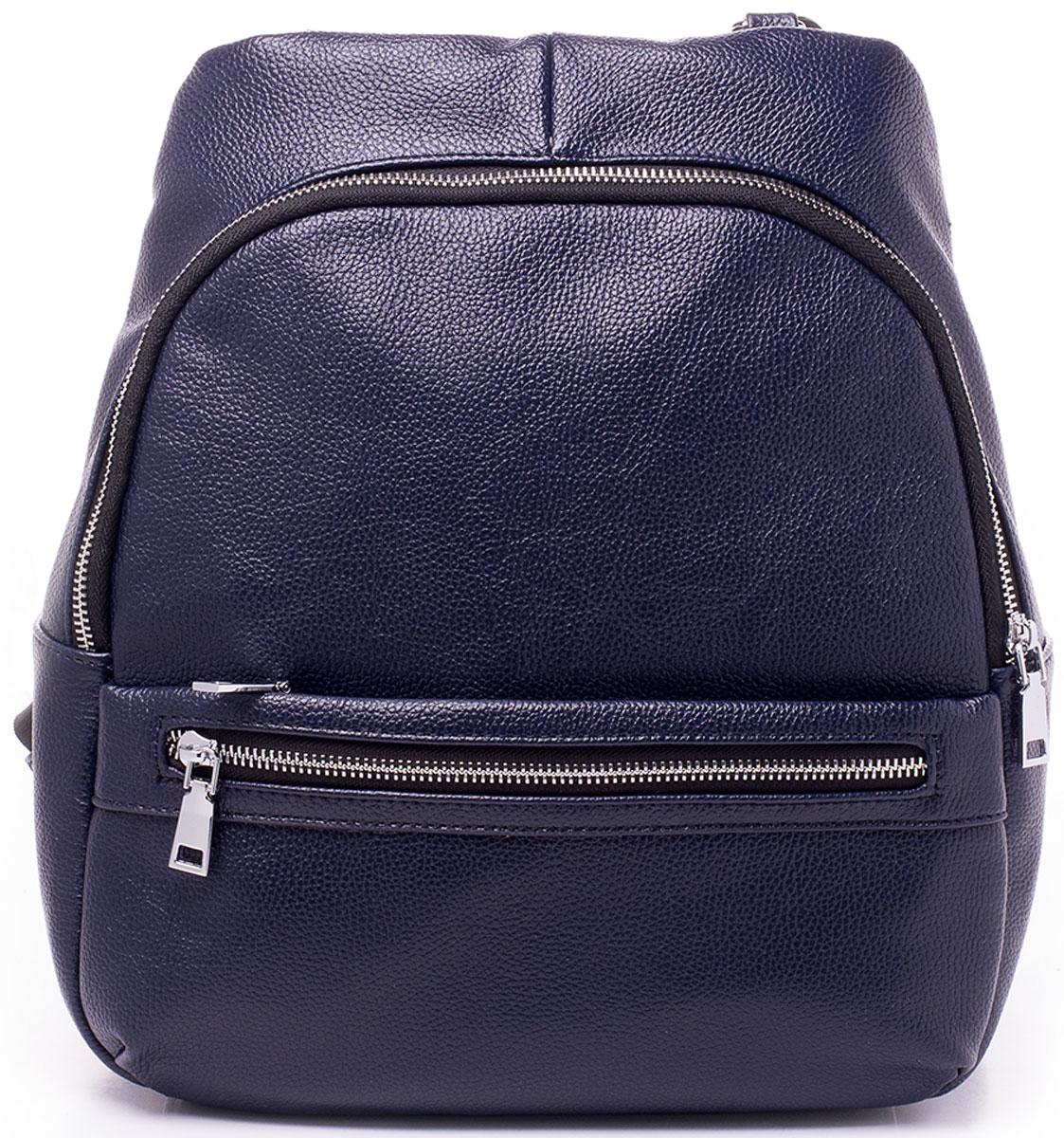 Рюкзак женский Baggini, цвет: темно-синий. 29909/4329909/43