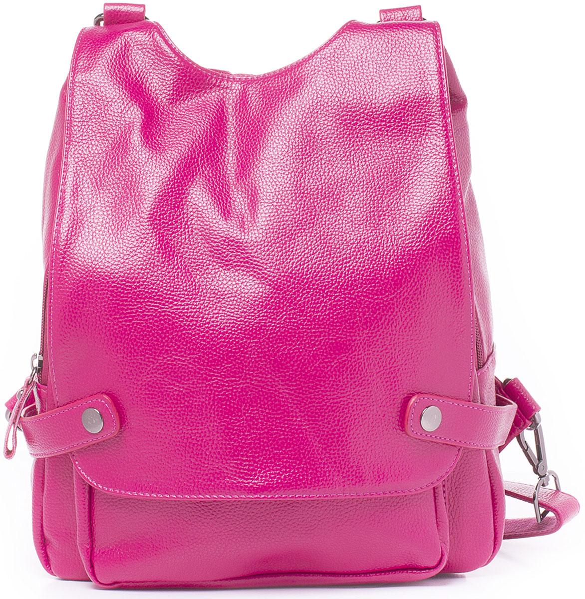 Рюкзак женский Baggini, цвет: фуксия. 29850/6429850/64Многофункциональный рюкзак-трансформер Baggini обрадует вас своей практичностью и уникальностью. Рюкзак имеет две отстежные регулируемые наплечные лямки и одну отстежную ручку, все пристегивается и отстегивается на удобных карабинах. Благодаря этому, по вашему желанию, рюкзак может превращаться в сумку. Все передние карманы и отделения рюкзака надежно защищены от нежелательного проникновения большой пристегивающейся на кнопки крышкой. Под крышкой находится один вместительный накладной наружный карман на магнитной кнопке и главное отделение на застежке-молнии. Внутри отделения имеются два накладных кармашка для телефона или мелочей, один прорезной карман на застежке-молнии, карман-разделитель, так же на молнии, и накладной карман за ним. Снаружи рюкзака так же имеется один вертикальный прорезной карман на застежке-молнии, он находится на спинке изделия. Изделие исполнено из высококачественной экокожи. Обе отстежные лямки и ручка прилагаются.