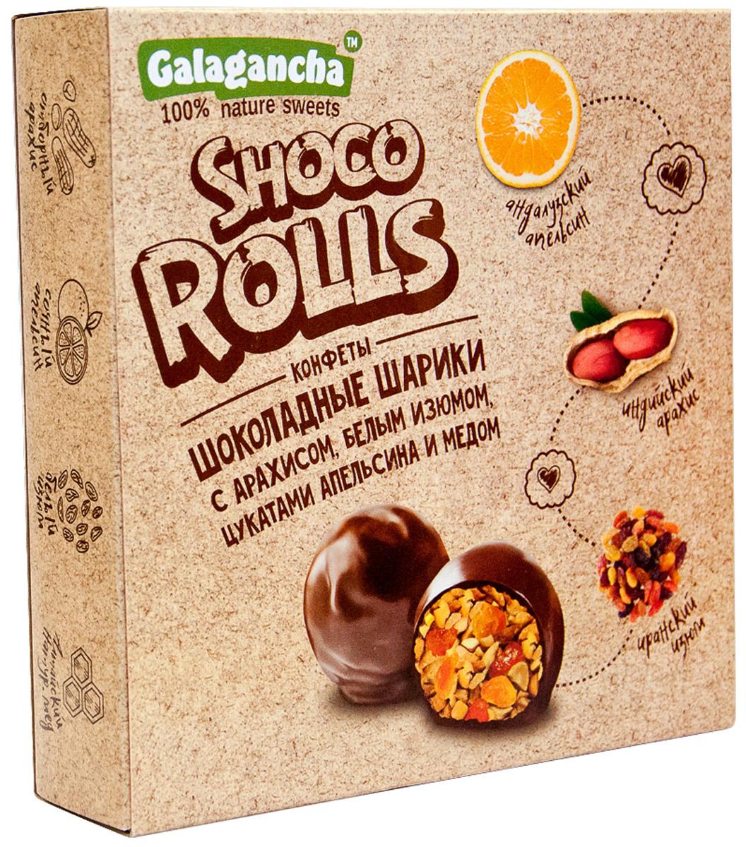 Galagancha Shoco Rolls мягкий грильяж с арахисом, 135 го0000007710100% натуральные; сниженное содержание сахара; ручная работа; идеально обжаренный арахис в сочетании с цедрой апельсина и белым вяленым виноградом; Galagancha - может быть превосходным подарком, а может быть приятными минутами домашнего вечера, а может быть … Мы не описываем вкус, ведь доверять нужно только тому, что чувствуешь сам. Попробуйте - не пожалеете. Уважаемые клиенты! Обращаем ваше внимание, что полный перечень состава продукта представлен на дополнительном изображении.