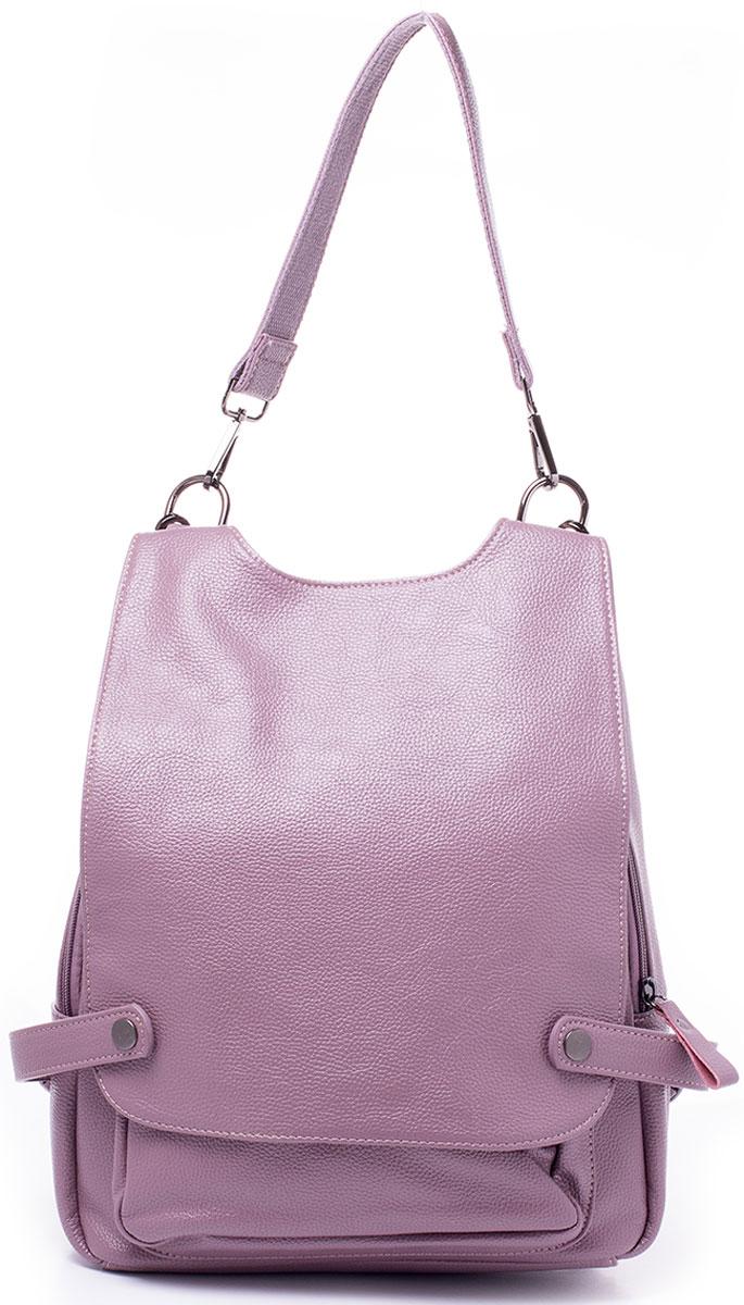 Рюкзак женский Kordia, цвет: лиловый. 902-9920/47902-9920/47