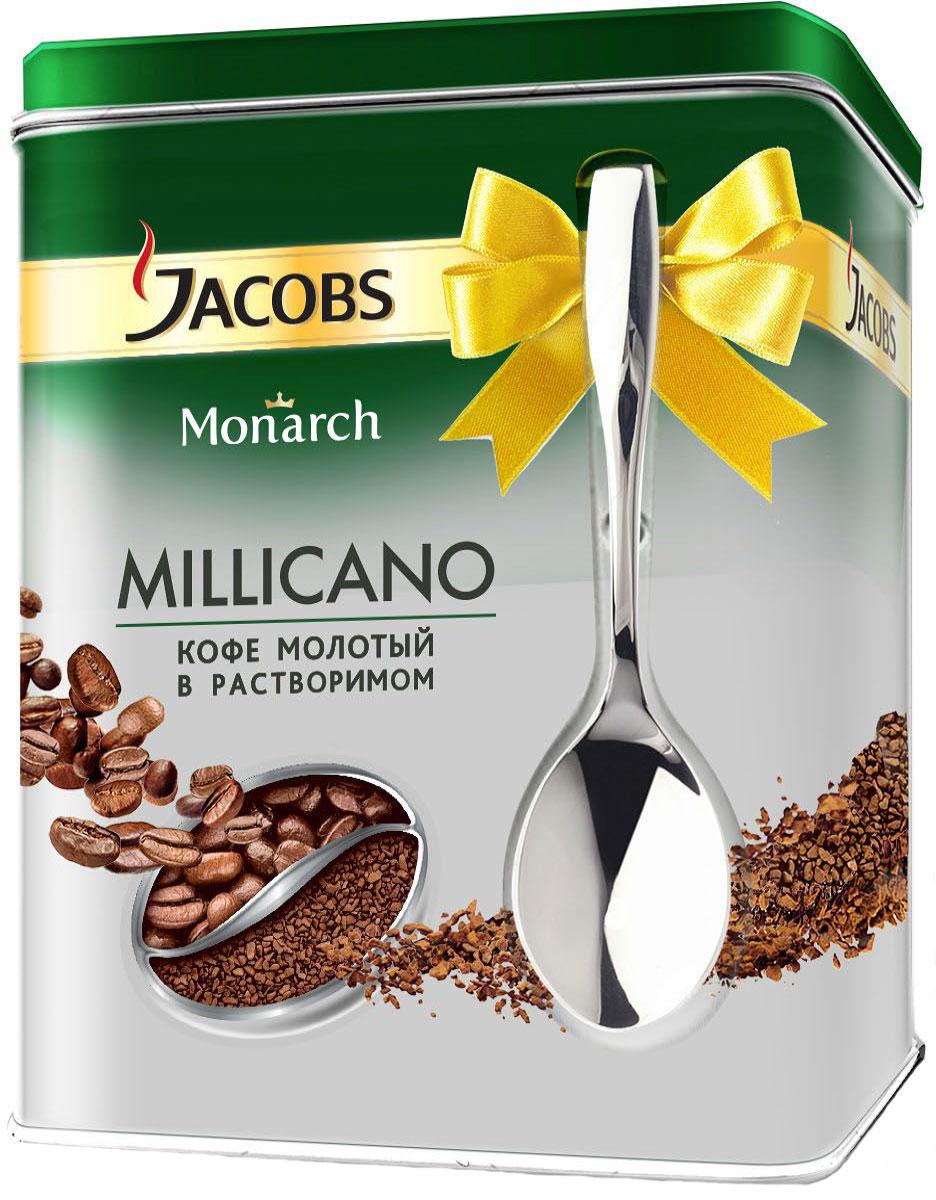 Jacobs Monarch Millicano кофе молотый в растворимом, 75 г + фирменная ложка4251902Jacobs Monarch Millicano - это кофе нового поколения молотый в растворимом. Новый Jacobs Monarch Millicano соединил в себе все лучшее от растворимого и натурального молотого кофе - плотный насыщенный вкус, богатый аромат и быстроту приготовления. Благодаря специальной технологии производства каждая растворимая гранула Millicano содержит в себе частички цельных обжаренных зерен ультратонкого помола, которые отчетливо раскрывают характер кофейного зерна в каждой чашке. В комплект к кофе входит кофейная ложка из нержавеющей стали с логотипом J.