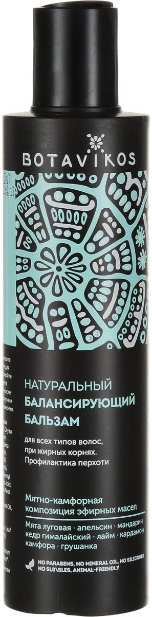 Botanika Балансирующий бальзам для волос, 200 мл4640001812422Для всех типов волос, при жирных корнях. Профилактика перхоти Природная формула бальзама обеспечивает надежный уход и профилактику перхоти, восстанавливает баланс волос. Мятно-камфорная композиция эфирных масел: мята луговая, апельсин, мандарин, кедр гималайский, лайм, кардамон, камфора, грушанка Активные ингредиенты: масло авокадо, экстракт зверобоя, натуральный липидный комплекс, пантенол, протеины пшеницы, витамин Е NO parabens, NO mineral oil, NO silicones, NO PEG, NO SLS\SLES ANIMAL-FRIENDLY