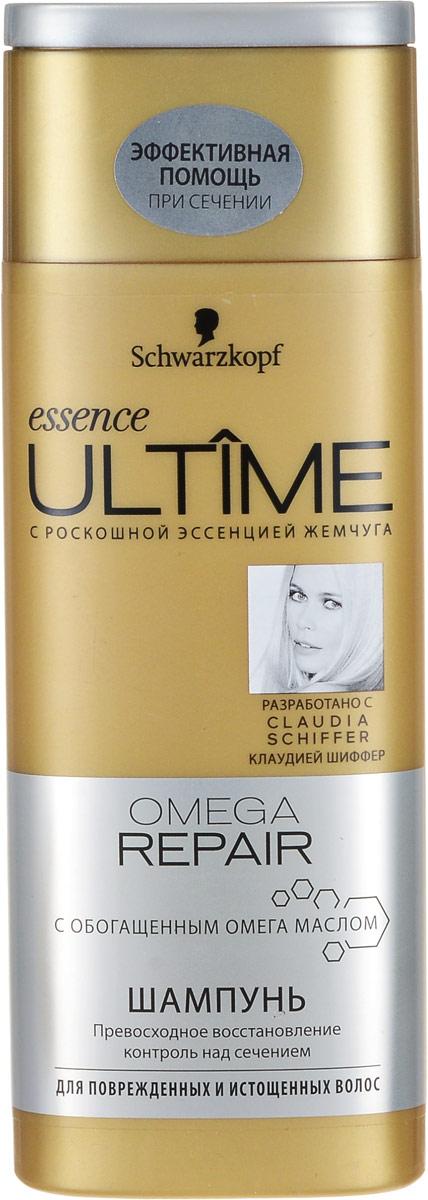 Essence Ultime Шампунь Omega Repair, для поврежденных и истощенных волос, 250 мл9263060Шампунь Essence Ultime Omega Repair предназначен для поврежденных и истощенных волос. Превосходная, экстраобогащенная формула восстанавливает поврежденные волосы на клеточном уровне и предотвращает сечение до 90%. Для возрождения естественной красоты и сияния волос. Характеристики: Объем: 250 мл. Артикул: 1831549. Изготовитель: Германия. Товар сертифицирован.