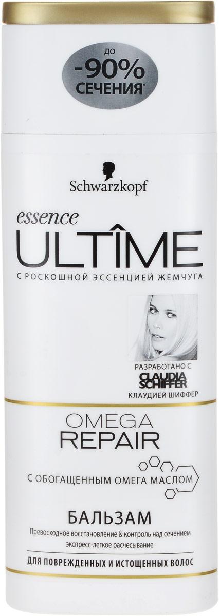 Essence Ultime Бальзам Omega Repair, для поврежденных и истощенных волос, 250 мл9263005Бальзам Essence Ultime Omega Repair предназначен для поврежденных и истощенных волос. Превосходная, экстраобогащенная формула восстанавливает поврежденные волосы на клеточном уровне и предотвращает сечение до 90%. В 3 раза более легкое расчесывание и безупречный уход. Бальзам содержит ценный Ultime-4-Комплекс: уникальную комбинацию из эссенции жемчуга, пантенола, улучшенного протеина и кератина. Побалуйте волосы роскошным уходом: откройте для себя секрет красоты от Клаудии Шиффер. Характеристики: Объем: 250 мл. Артикул: 1831551. Изготовитель: Германия. Товар сертифицирован.