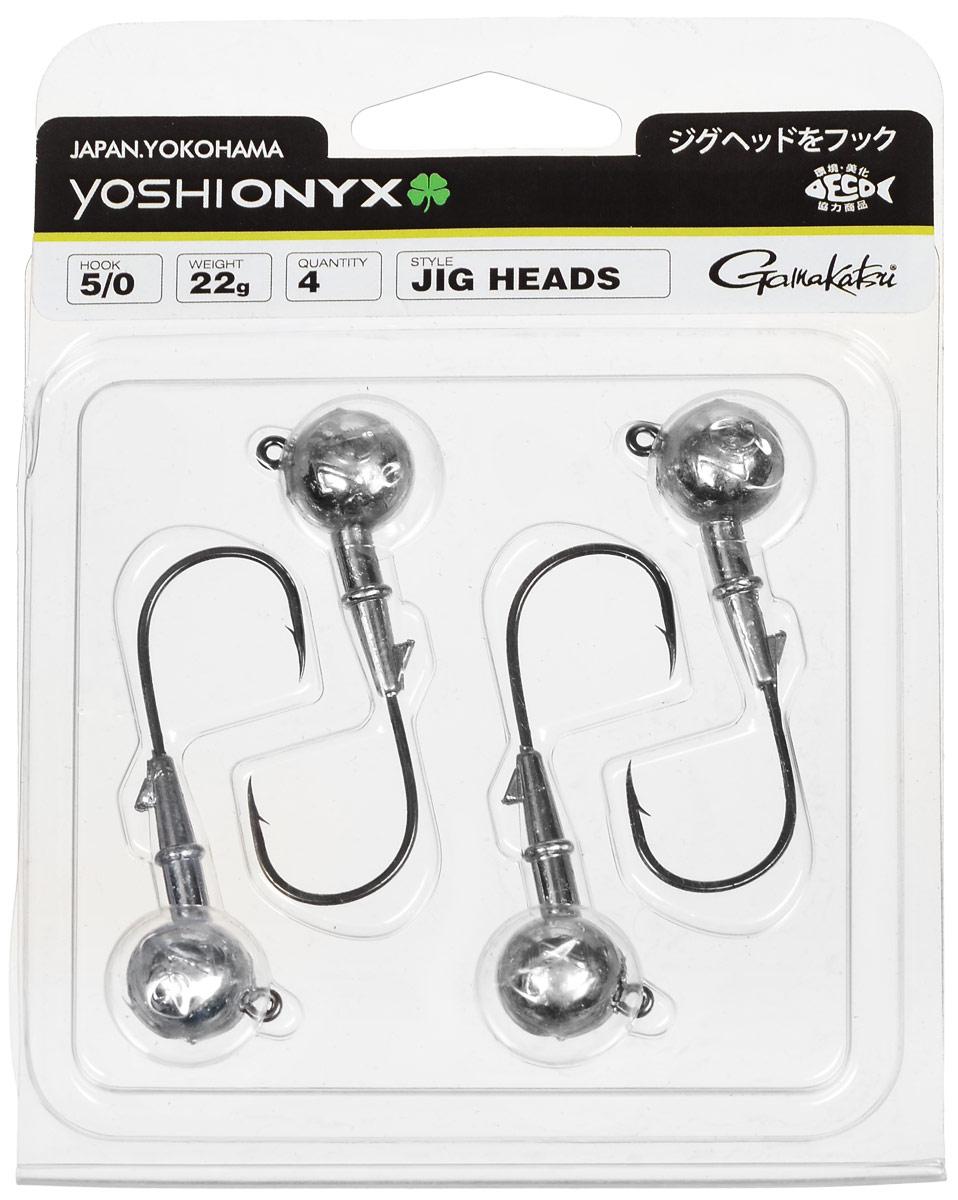 Джиг-головка Yoshi Onyx, крючок Gamakatsu 5/0, 22 г, 4 шт98014Джиг-головки Yoshi Onyx предназначены в первую очередь для донной спиннинговой ловли - джиг спиннинга. Джиг головками оснащаются всевозможные мягкие приманки: виброхвосты, твистеры, силиконовые рачки и черви. Возможно их применение и с естественными насадками, к примеру, при ловле судака бортовой удочкой на мертвую рыбку или кусочки рыбы. Джиг-головка оснащена крючком Gamakatsu. Такой крючок прекрасно пробивает жесткую пасть крупного судака, щуки и сома. Вес: 22 г. Количество: 4 шт. Крючок: Gamakatsu 5/0.