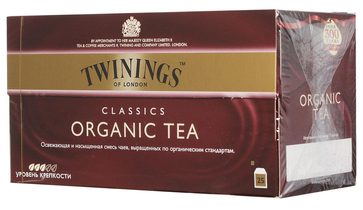 Twinings Organic чай черный в пакетиках, 25 шт02141Для создания чая Twinings Organic была использована специально подобранная смесь высококачественных цейлонских и африканских чаев. Выращенные по органическим стандартам, минимизирующим применение искусственных пестицидов и удобрений, такие чаи обладают бархатистым вкусом и насыщенным ароматом. Этот освежающий напиток подходит для употребления в любое время суток. Его можно пить как с молоком, так и без него.