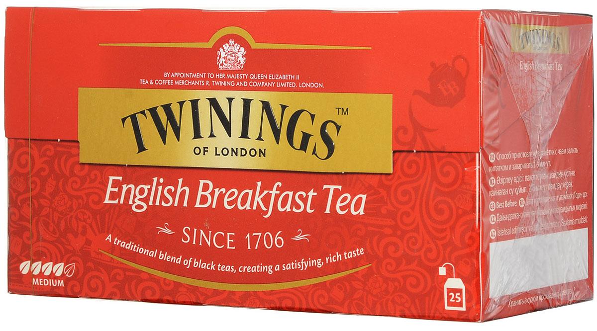 Twinings English Breakfast чай черный в пакетиках, 25 шт01816Чай Twinings - это истинно английский напиток премиум-класса, который выпускается одним из лидеров международного рынка чая. Компания была основана в 1706 Томасом Твайнингом, который открыл свой частный чайный салон в Лондоне, на улице Стрэнд. Начните день с чашки душистого напитка и ощутите прилив сил и хорошего настроения.