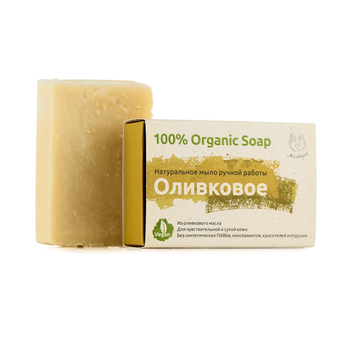 Мыловаров Натуральное мыло Оливковое 2 х 80гр.MYL-УТ000002129Это мыло достойно лаврового венка – оно обладает уникальными омолаживающими свойствами. 100% содержание натурального оливкового масла, полученного холодным отжимом, чудесным образом преображает кожу, превращая в безупречный шелк. Ваша кожа будет блаженствовать, ощущая бережное прикосновение этого удивительно нежного натурального мыла. Это 100% натуральный продукт, не содержит искусственных ПАВов, отдушек, красителей и консервантов. Хранить такое мыло нужно в пергаментной бумаге, обеспечивая доступ кислорода. Ни в коем случае не заворачивать в пленку, потому что мыло может испортиться. Мыло должно дышать.