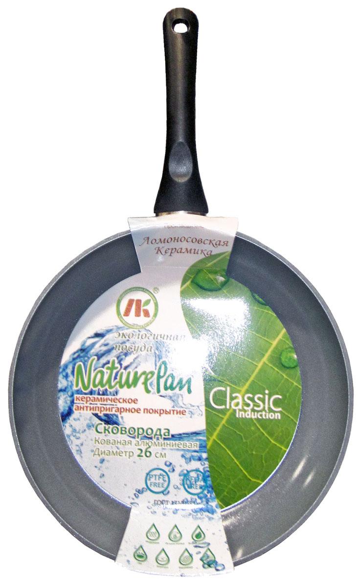 Сковорода NaturePan Classic, индукция. Диаметр: 26 см. CPI26CPI26