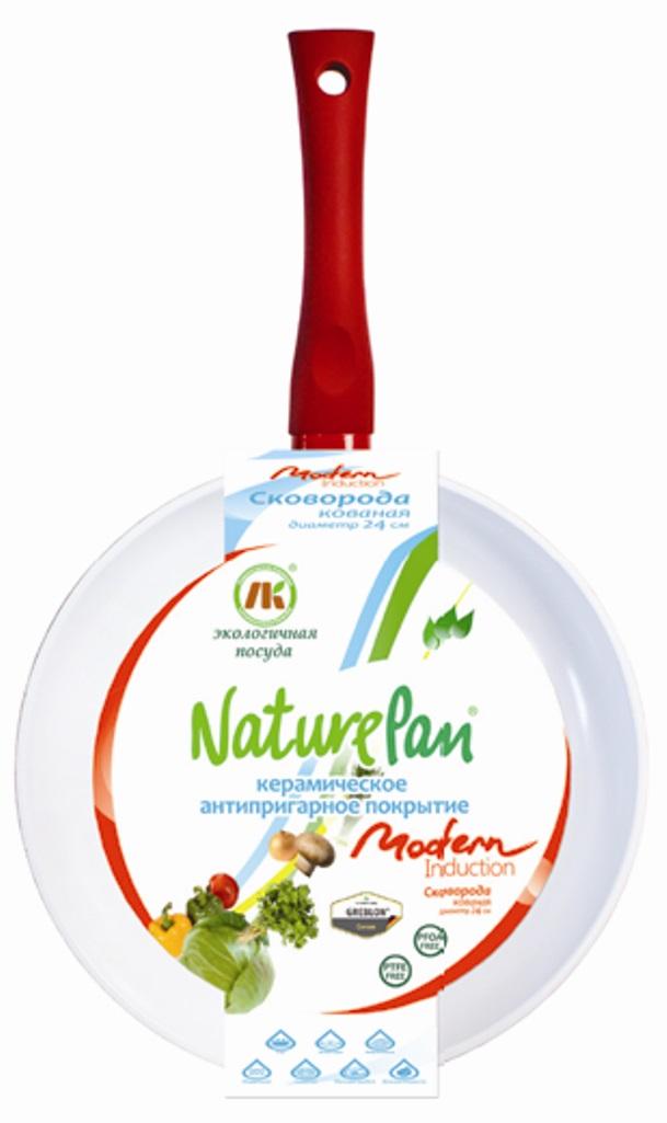 Сковорода NaturePan Modern, индукция. Диаметр: 24 см. MPI24MPI24