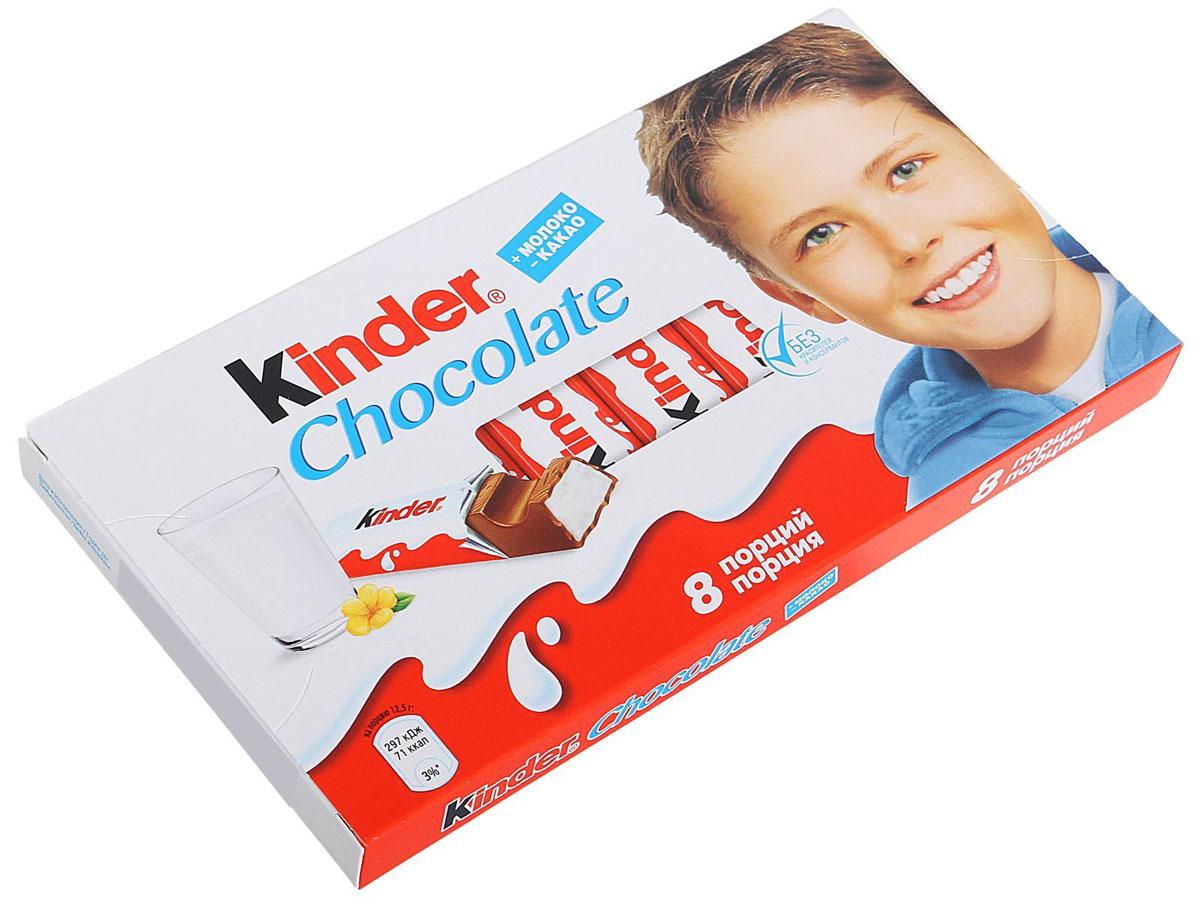 Kinder Chocolate шоколад молочный с молочной начинкой, 100 г