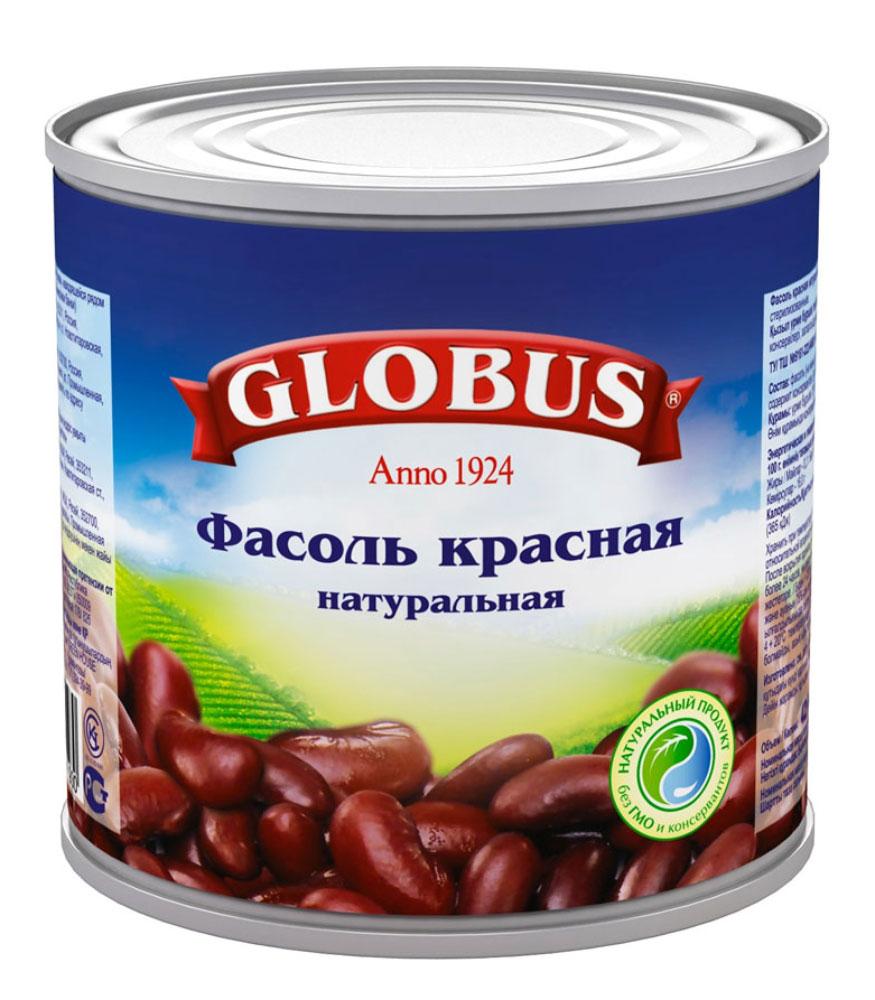 Globus фасоль красная, 400 г4805О пользе красной фасоли известно с далеких времен. Ее всегда использовали в медицине и даже в косметологии. И, конечно, это растение семейства бобовых широко используется в кулинарии. Особенно оно распространено в блюдах национальной индийской, армянской, грузинской и турецкой кухни. Однако для того, чтобы фасоль сохранила все свои полезные свойства, ее необходимо правильно готовить. И торговая марка Globus нашла уникальный способ приготовления этого продукта. Натуральная красная фасоль Globus - это уникальный источник полезных микроэлементов и витаминов группы В. Благодаря уникальной рецептуре приготовления, этот продукт не содержит никаких вредных или ненатуральных компонентов. Ничего лишнего вы не найдете в жестяной банке с фасолью. Об этом скажут натуральный вкус продукта, его запах и цвет. Фасоль станет прекрасным дополнением для салатов, супов или вторых блюд.