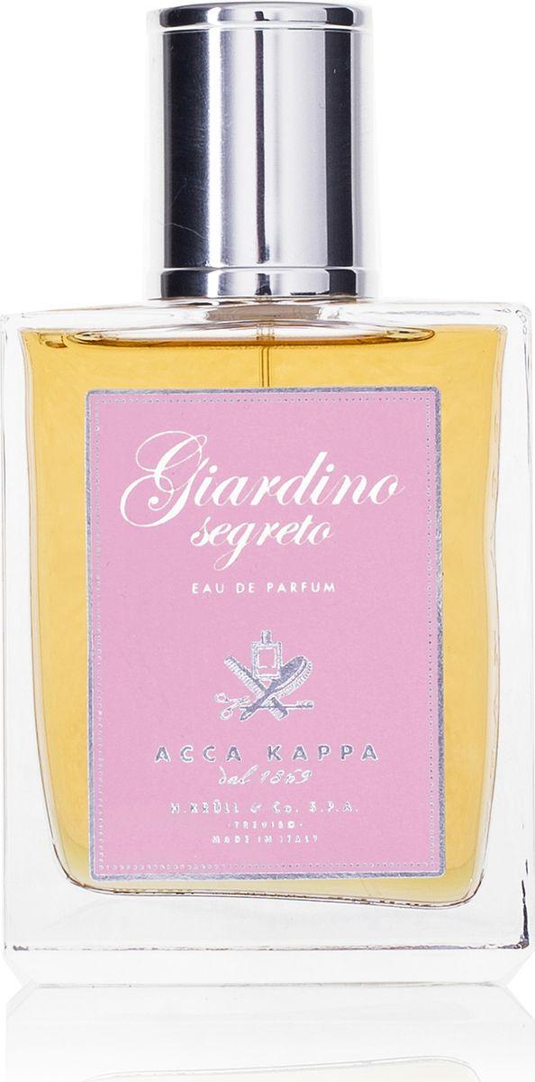 Acca Kappa Парфюмерная вода GIARDINO SEGRETO (Таинственный Сад) 100 мл853470В задней части виллы, построенной в 1800 году на холмах Венето, запрятан секретный сад, любовь к которому вдохновила Элизу Гера на создание духов. Это волшебное место, где сплетаются свет и тени, а розы, гортензии, сирень и ирисы исполняют прекрасную симфонию цвета и аромата; здесь взрослые ходят на цыпочках, а дети играют в прятки. Giardino Segreto – мягкий и соблазнительный аромат для леди, мастерски исполненная гармония из эфирных масел, цветочных экстрактов, пряностей и древесных эссенций, в основе которой лежит изысканный аромат абсолюта грасской розы. Помимо этого ценного абсолюта, в состав входят эссенции иланг-иланга, розы, розового перца, гвоздики, жасмина, пачули, гаитянского ветивера, сандала и семян амбретты.