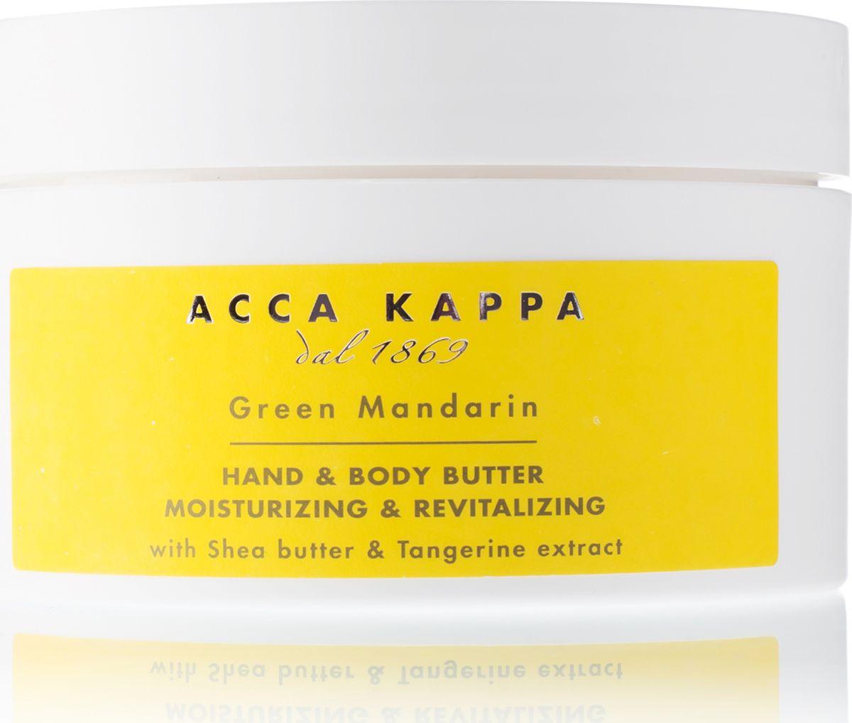 Acca Kappa Масло для рук и тела Зеленый Мандарин 200 мл853471Масло для рук и тела сделано из масла ши и обогащено экстрактом мандарина. Питает, восстанавливает и защищает кожу, оставляя ее естественно увлажненной.