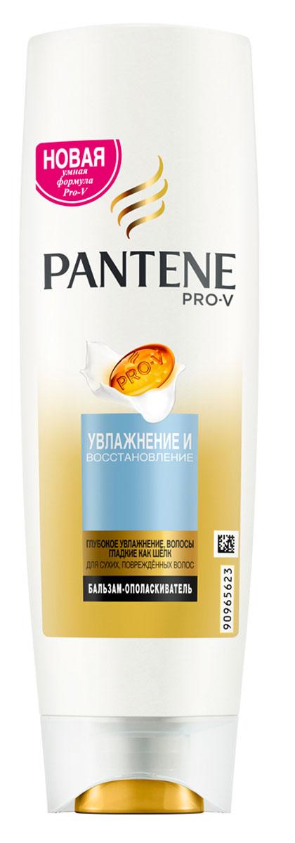 Pantene Pro-V Бальзам-ополаскиватель Увлажнение и восстановление, 360 млPT-81385492Бальзам-ополаскиватель Pantene Pro-V Увлажнение и восстановление содержит формулу Pro-V. Микровещества этой увлажняющей коллекции восстанавливают самые сухие участки волос и защищают естественный липидный слой. Результат - напитанные влагой, гладкие и шелковистые волосы. Средства коллекции Увлажнение и восстановление интенсивно увлажняют волосы, не утяжеляя их. Для наилучших результатов используйте с шампунем и средствами для ухода за волосами Pantene Pro-V Увлажнение и восстановление.