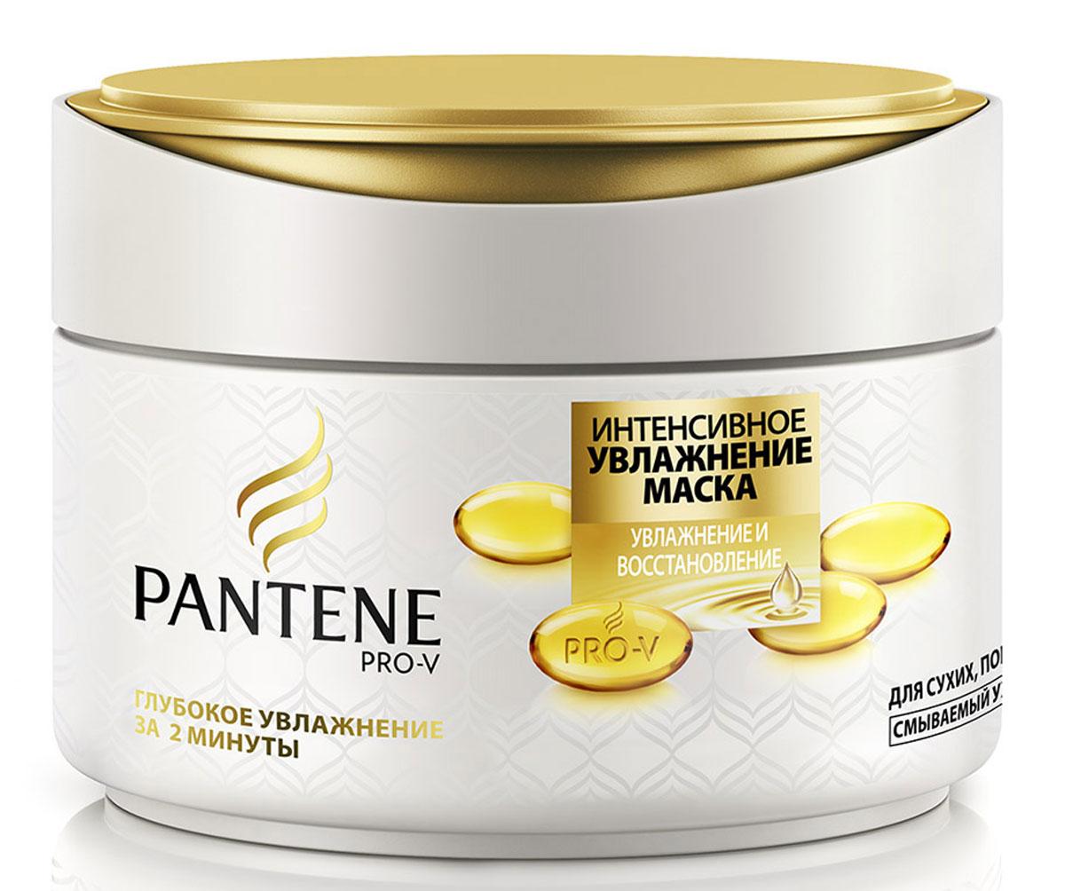 Pantene Pro-V Маска Интенсивное увлажнение за 2 минуты, 200 мл81570282Маска Pantene Pro-V Маска Интенсивное увлажнение за 2 минуты помогает насытить обезвоженные волосы увлажняющими компонентами, наполняя даже самые сухие зоны волос, помогая защитить их естественный липидный слой и оставляя их гладкими и шелковистыми от корней до кончиков - всего за 2 минуты.