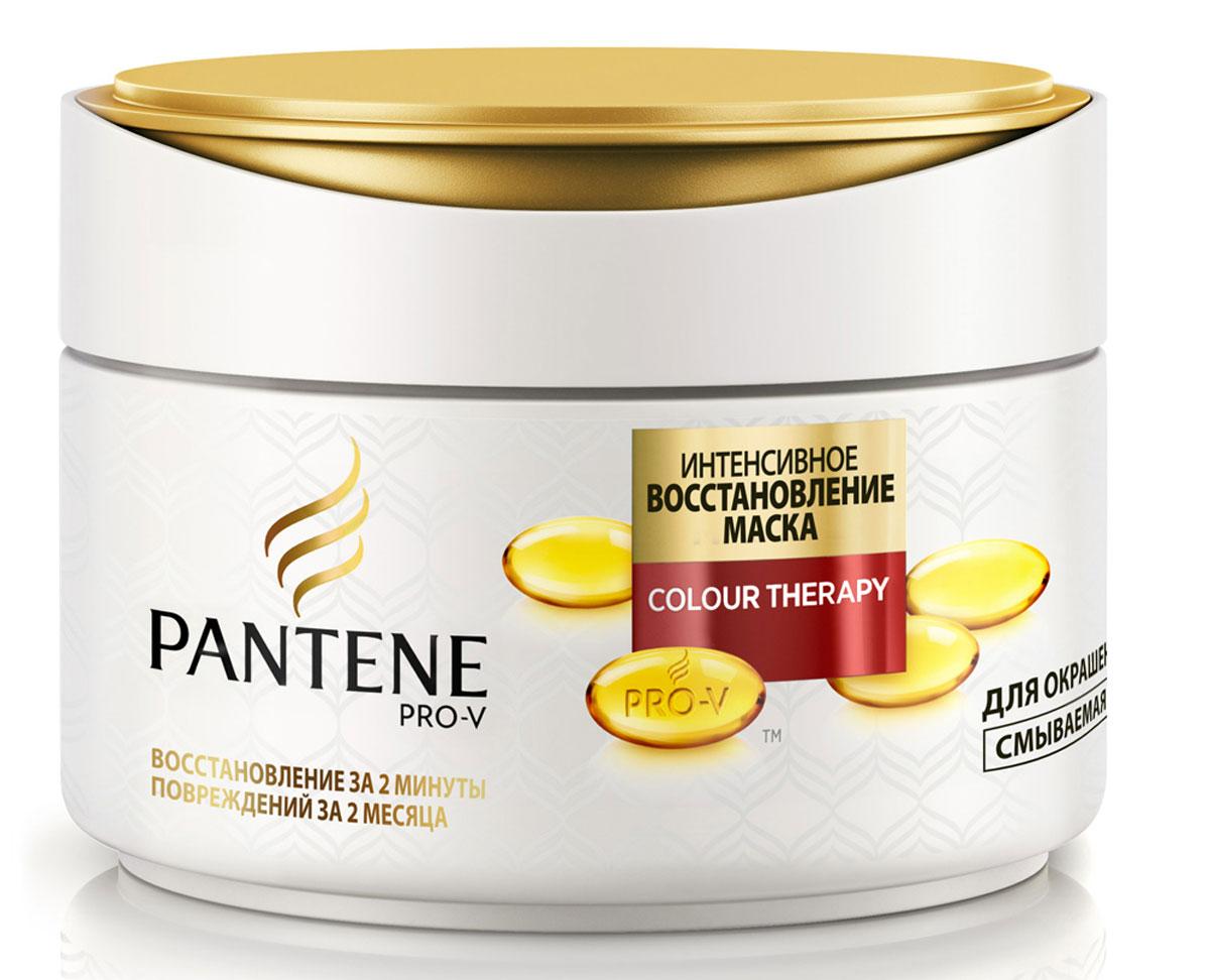 Pantene Pro-V Маска для волос Colour Therapy. Интенсивное восстановление, 200 мл81570281Маска для волос Pantene Pro-V Маска для волос Colour Therapy. Интенсивное восстановление с питательными микро- частицами глубоко восстанавливает повреждённую поверхность волос, делая их гладкими и сияющими, а также защищая от повреждений при укладке.