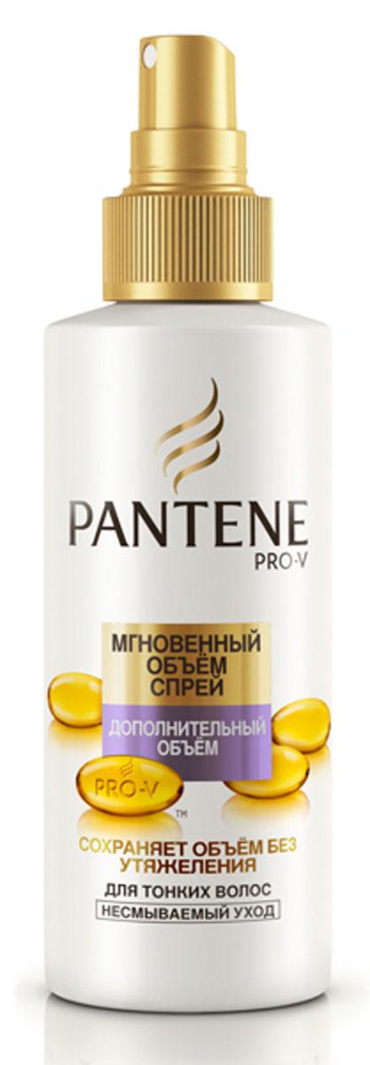 Pantene Pro-V Спрей Мгновенное Увеличение густоты волос, 150 мл81531980Совершенная формула Pantene Pro-V Мгновенное Увеличение густоты волос - это легкая формула с активными полимерами приподнимает волосы у корней, придает им объем и форму, обеспечивая превосходную фиксацию на весь день.
