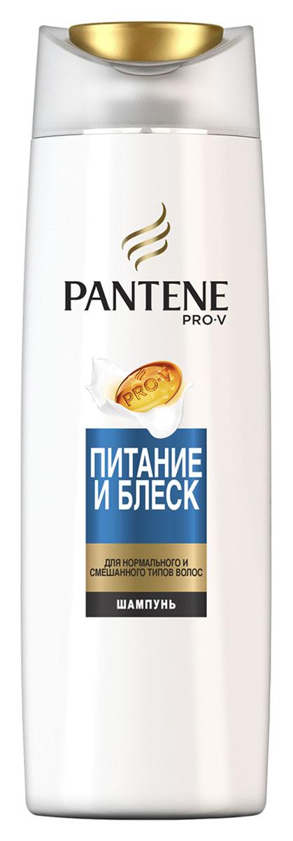 Pantene Pro-V Шампунь Питание и блеск, для нормальных волос, 400 мл81601060Шампунь Pantene Pro-V Питание и блеск бережно очищает и питает нормальные волосы и волосы смешанного типа, а также восстанавливает естественный баланс, придавая им красивый здоровый вид от корней до кончиков. Для наилучших результатов используйте с бальзамом-ополаскивателем и средствами для ухода за волосами Pantene Pro-V Питание и блеск.